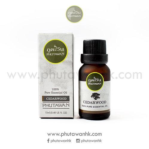 柏木精油 (Cedarwood Essential Oil) 15ml