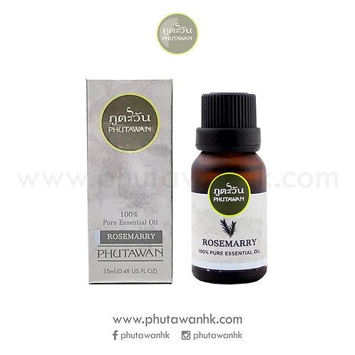 迷迭香精油 (Rosemary Essential Oil) 15ml
