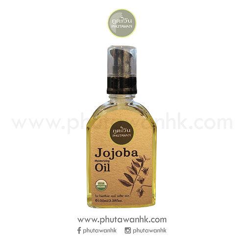 荷荷巴保濕油 (Jojoba Moisturizing Oil) 100ml