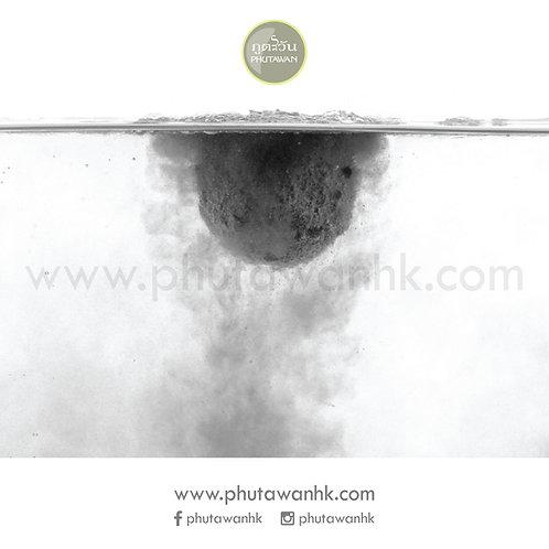 竹炭泡泡球 (Detox Therapy Bath Bomb) 180g