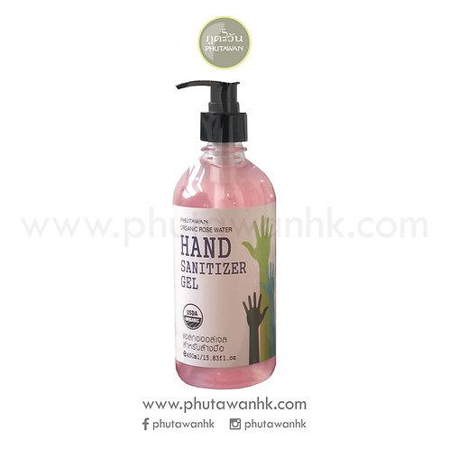 有機玫瑰水酒精搓手液 (Organic Rose Water Hand Sanitizer Gel) 450ml