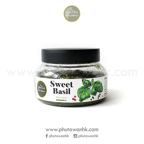 金不換磨砂膏 (Sweet Basil Body Scrub) 250g