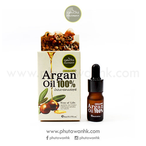 100%有機阿甘油 (100% Organic Argan Oil) 30ml