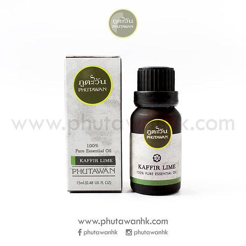 泰國青檸精油 (Kaffir Lime Essential Oil) 15ml