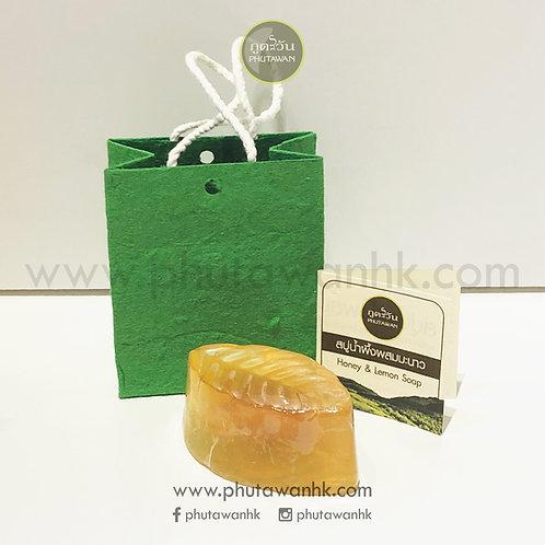 檸檬蜜糖潔面手工皂 (Honey & Lemon Facial Soap) 45g