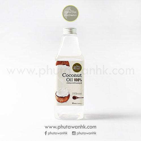 100%天然有機椰子油 (100% Organic Coconut Oil) 500ml