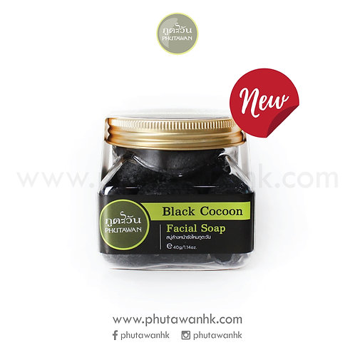 黑竹炭潔面金蠶絲 (Black Cocoon Facial Soap) 40g