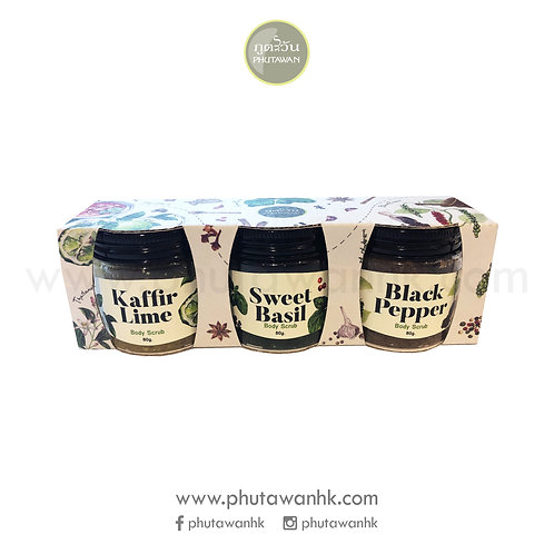 泰舒適磨砂膏 (Thai Kitchen Body Scrub) 240g