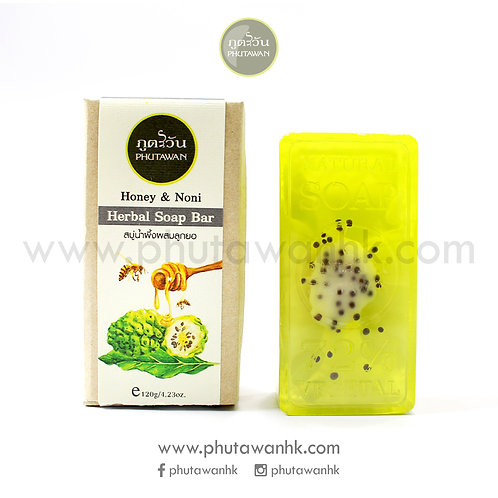 蜜糖諾麗果手工香皂 (Honey & Noni Herbal Soap Bar) 120g