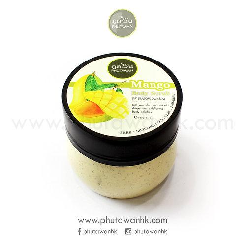 芒果磨砂膏 (Mango Body Scrub) 140g