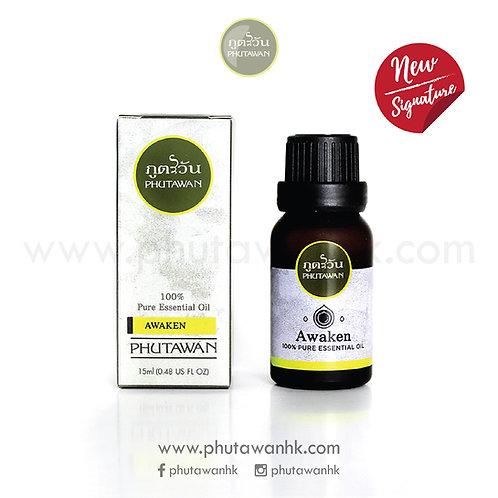 甜睡混合精油 (Awaken Essential Oil) 15ml