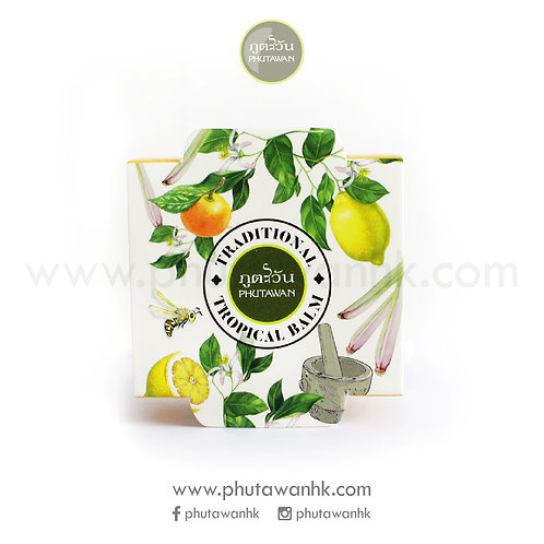 熱帶水果清涼油 (Tropical Citrus Balm) 30g