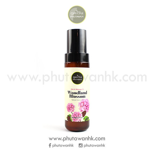 夢幻森林按摩油 (Woodland Blossom Massage Oil) 130ml