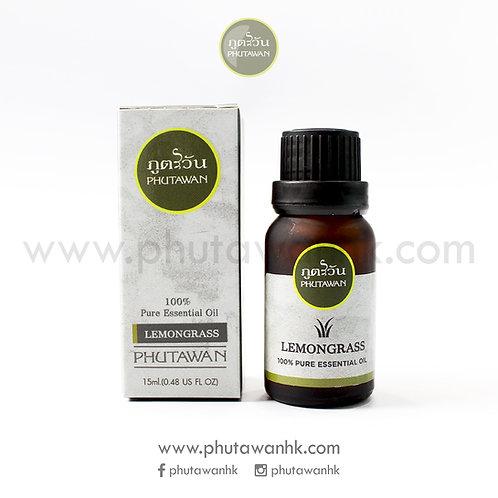 檸檬草精油 (Lemongrass Essential Oil) 15ml