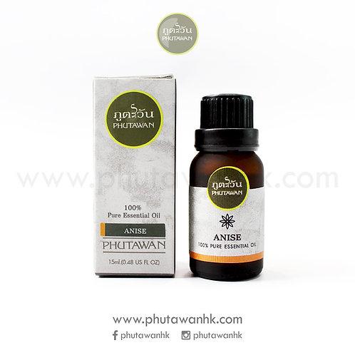 八角精油 (Anise Essential Oil) 15ml