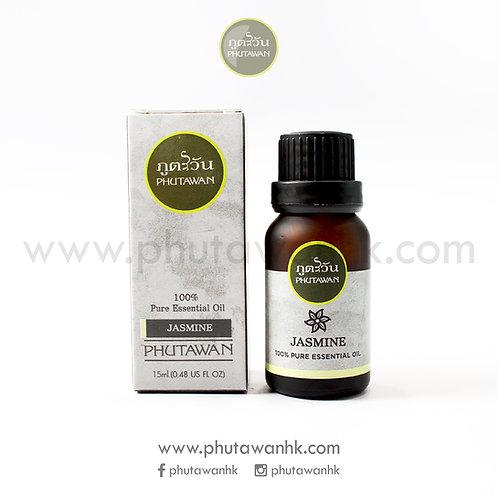 茉莉花精油 (Jasmine Essential Oil) 15ml