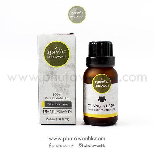 依蘭精油 (Ylang Ylang Essential Oil) 15ml