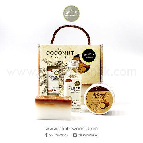 椰子禮盒套裝 (Thai Coconut Beauty Gift Set)