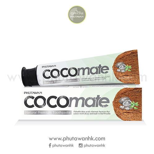 有機椰子牙膏 (Organic Coconut Toothpaste) 10g