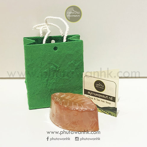 丁香茶樹潔面手工皂 (Clove & Tea Tree Facial Soap) 45g
