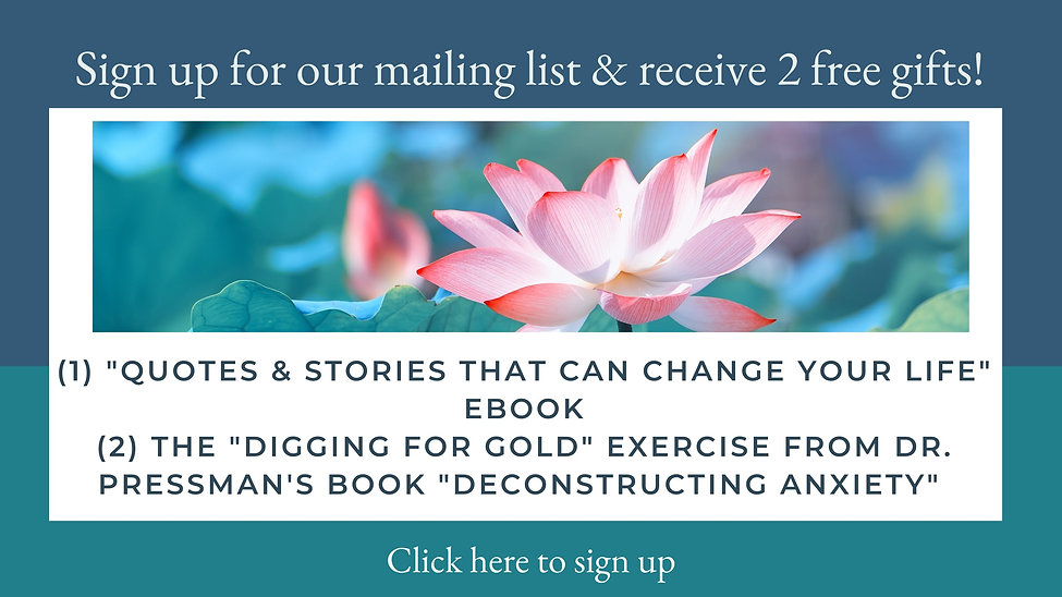 Free Gifts with Newsletter Sign Up.jpg