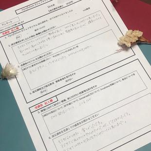 ビジュフラリウム体験談 (2)