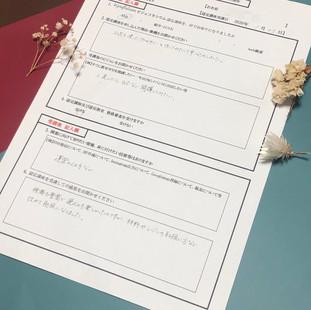 ビジュフラリウム体験談 (3)