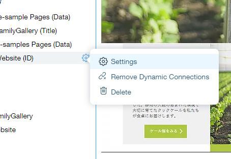 WiXで作ったホームページの例~清水みなとダイニング