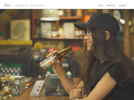 Wixの制作事例~ビデオグラファー・フォトグラファー Akiz様
