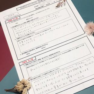 ビジュフラリウム体験談 (4)