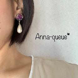 Anna-queue*