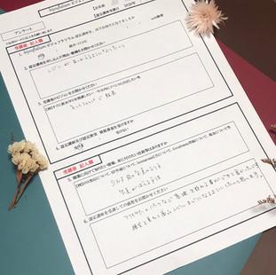 ビジュフラリウム体験談 (5)