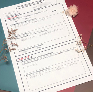 ビジュフラリウム体験談 (8)