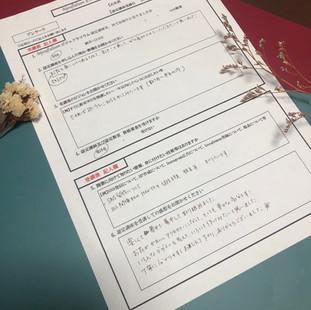 ビジュフラリウム体験談 (1)