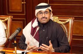qatar energy minister.jpg