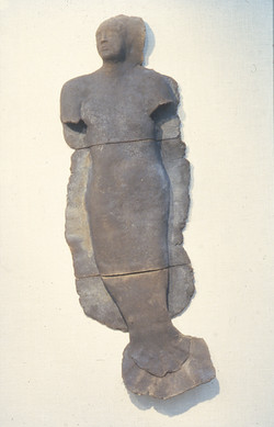 Shroud.  1987.
