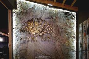 Sushi Seki  G Tower