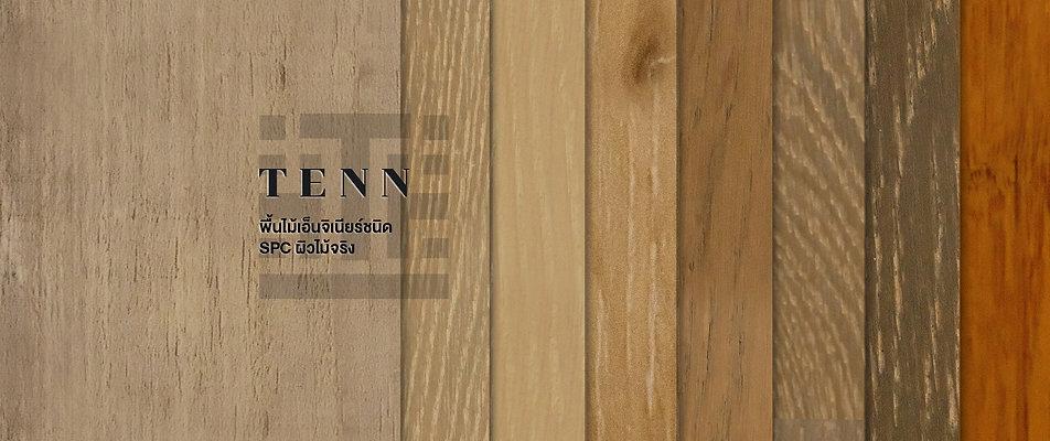ngernma-tennt-spc-flooring-banner.jpg