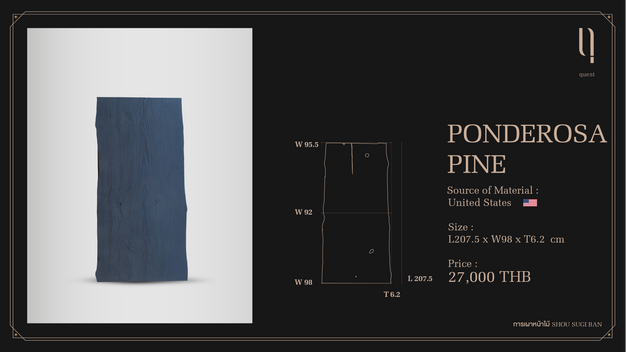 PONDEROSA PINE (เผาหน้าไม้ Shou Sugi Ban)