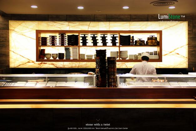 โครงการตกแต่งร้านอาหาร Zen Siam Center
