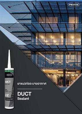 PROTITE-Duct-1.jpg