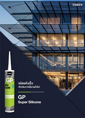 TAIKEN-GP-1.jpg
