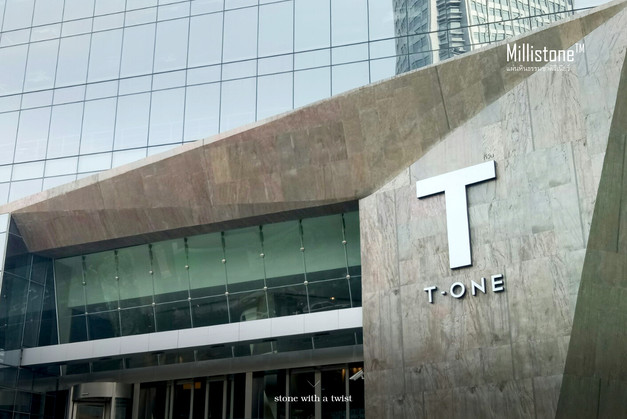 T-One Building