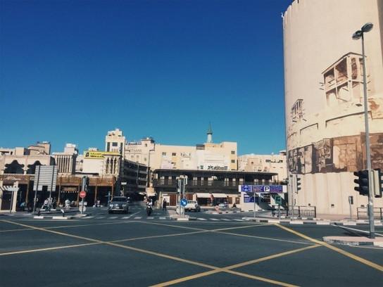 A neighbourhood near Al Fahidi