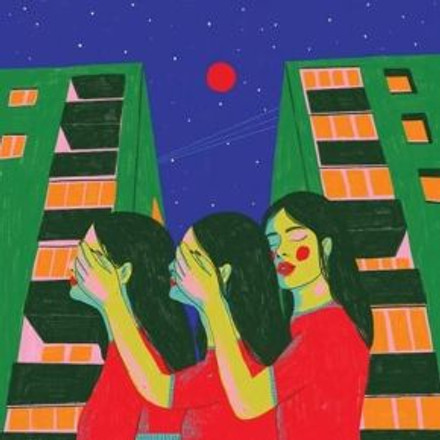 Diet Cig - Do You Wonder About Me? Colored Vinyl LP (Indie Exsclusive)