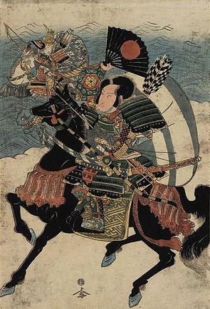 Samurai2_LoC.jpg