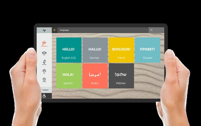 CMP: Select Language