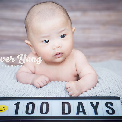 Justin 100 days