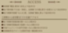 ■地下鉄御堂筋線、近鉄線なんば駅3・4番出口より徒歩約10分 ■近鉄線、地下鉄千日前線日本橋駅5・10番出口より徒歩約7~9分 ■南海線難波駅徒歩約5~7分