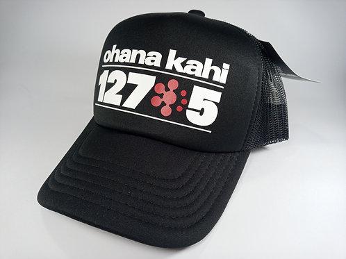 Ohana Kahi 127.5 Black Race Cap